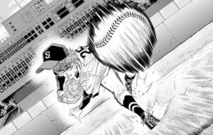 【無料漫画】BUNGOブンゴを無料で読む方法!1巻~最新巻まで全巻無料!